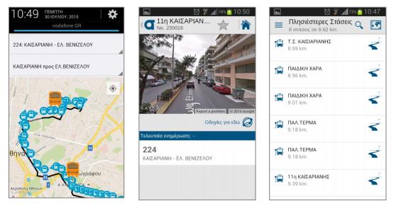 eksypnes-staseis-app