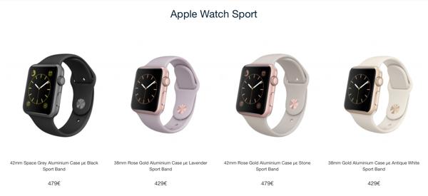 Apple_Watch-sport